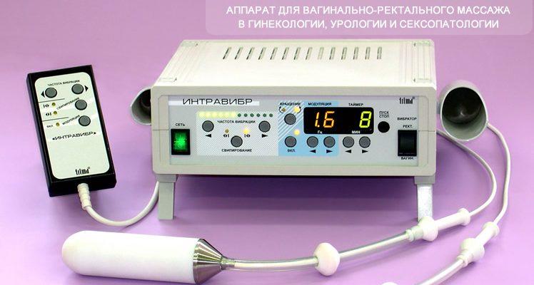 http://rassvet-luban.by/i/pages/918/30722/intravibrr1c2jpg.jpg