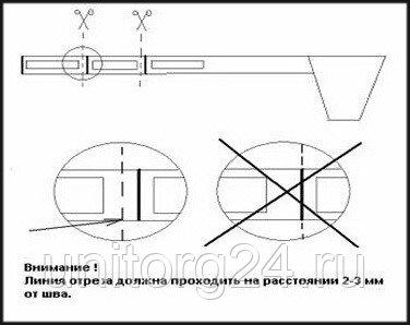 https://images.ru.prom.st/534966263_534966263.jpg?PIMAGE_ID=534966263