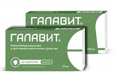 https://markakachestva.ru/uploads/posts/2018-06/thumbs/1529306710_galavit.jpg