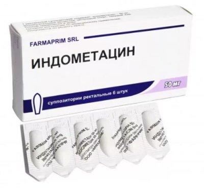 https://markakachestva.ru/uploads/posts/2018-06/thumbs/1529307122_indometacin.jpg