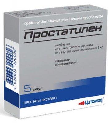 https://markakachestva.ru/uploads/posts/2018-06/thumbs/1529306967_prostatilen.jpg