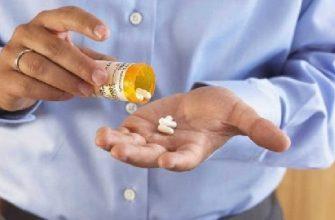 https://p-87.ru/wp-content/uploads/2019/02/Antibiotiki-pri-prostatite.jpg