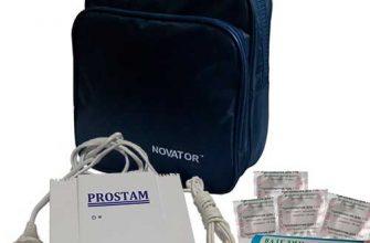 https://prostam.net/images/modules/album/prostam/prostam-full.jpg