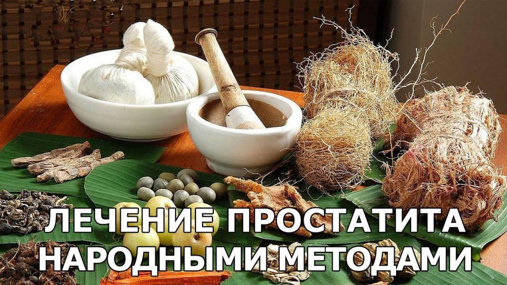 https://smartprost.ru/wp-content/uploads/2019/06/b6-1024x576.jpg