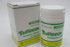 Препараты для лечения гиперплазии предстательной железы, лекарства при аденоме простаты