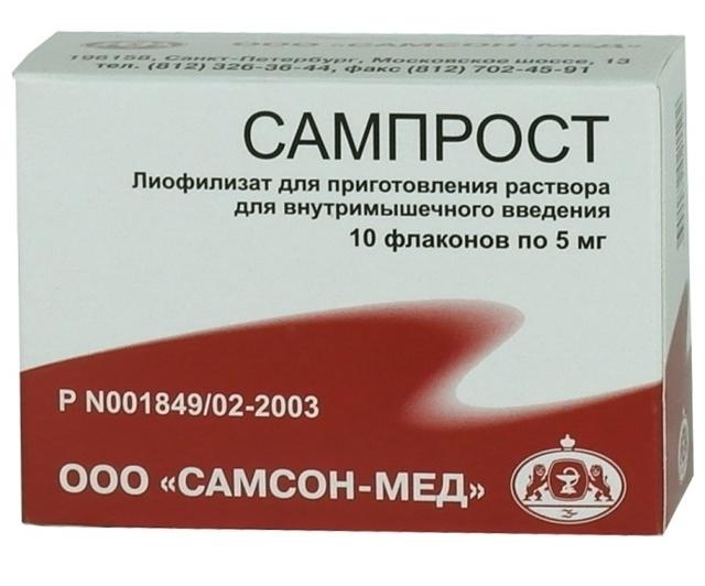 Таблетки и свечи Витапрост: инструкция по применению, цена, отзывы и аналоги