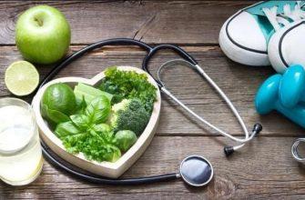 Здоровый образ жизни - ключ к успеху.